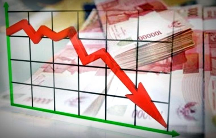 Serapan Anggaran Pemkot Serang Merosot (Ilustrasi/net)