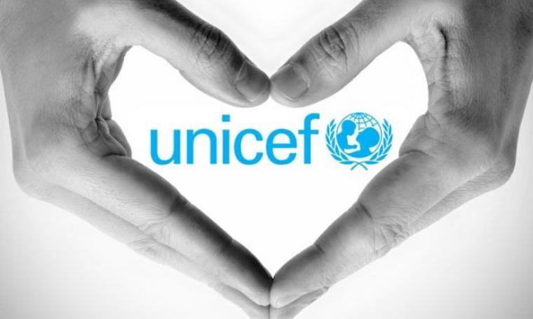 UNICEF (net)