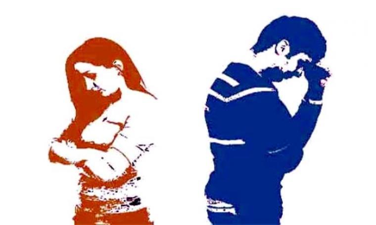 Diharamkannya Bau Surga Bagi Istri yang Meminta Cerai 3b76dab721