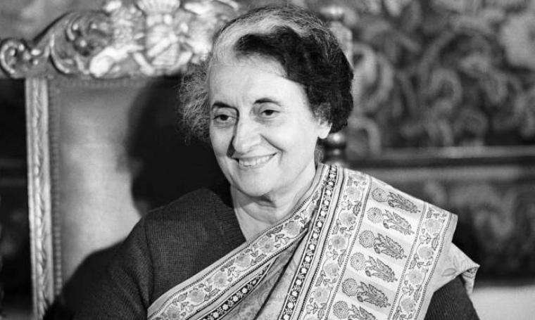 Indira Gandhi. (Dok: edukacija)
