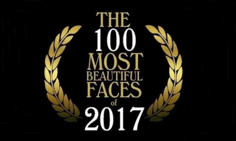 The 100 Most Beautiful Faces of 2017. (Dok: merahputih)