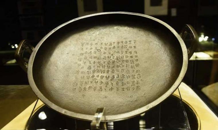 Panci Xi Jia, sebuah piring perunggu dari Dinasti Zhou Barat. (Dok: chinadaily)