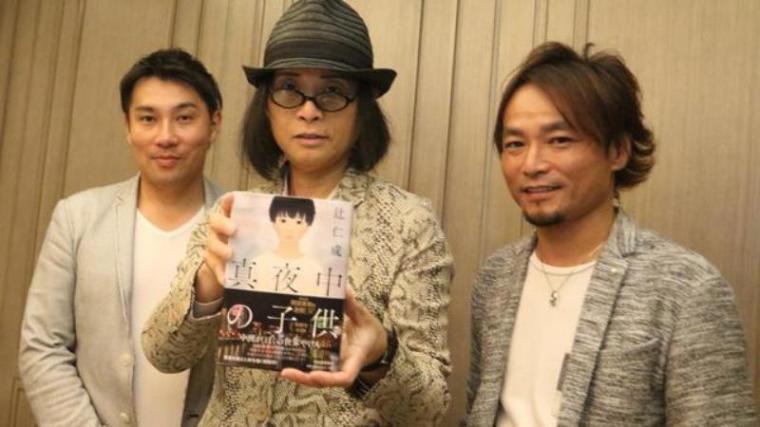 Jumpa Pers Produksi Film Mayonaka No Kodomo. (Dok: Liputan6)