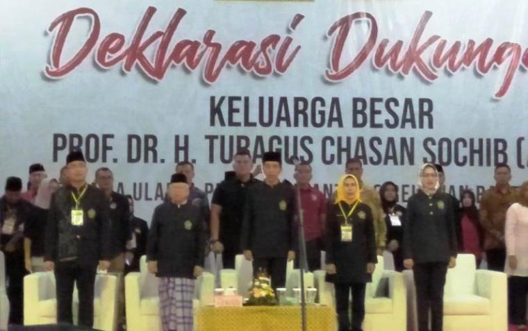 Suasana deklarasi Ribuan pendekar, ulama dan Relawan Banten Bersatu untuk pasangan Jokowi-Ma'ruf Amin. (Foto: TitikNOL)